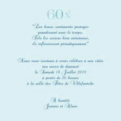 texte invitation anniversaire de mariage carte d 39 invitation anniversaire de mariage 60 ans colorés