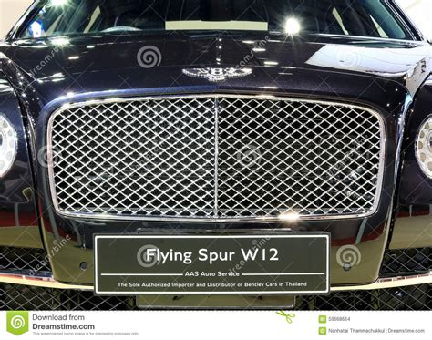 Front Grill Of Bentley Series Flying Spur W12 Luxury Car