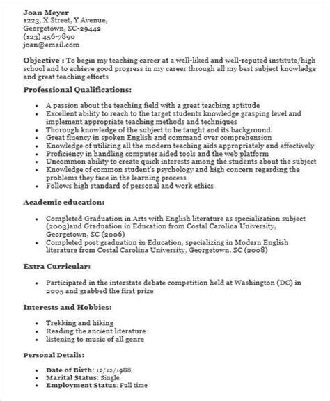 teacher resume templates   ms word