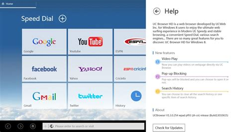It has added alternative like uc free wifi which permits you to share net with various other mobile as well as various other devices. Cracks Full: UC Browser For Windows 7 Latest Version Free Download