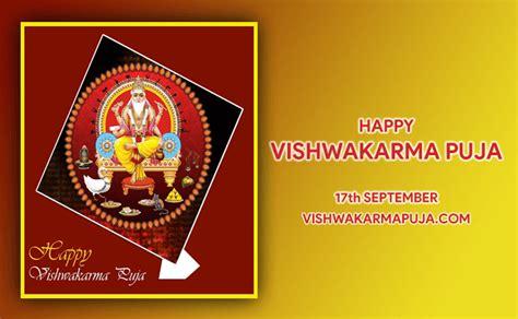 invitation card format  vishwakarma puja   print