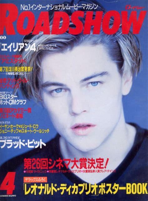 leonardo dicaprio magazine covers leonardo dicaprio