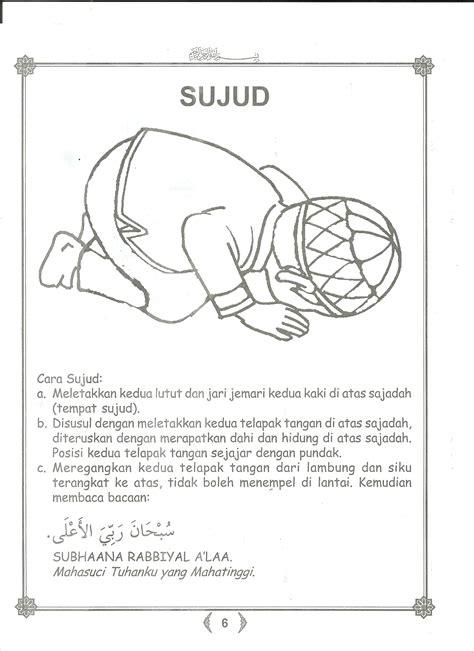 kumpulan gambar kartun gerakan sholat duinia kartun