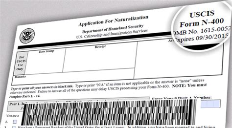 Application Form N 400 Printable