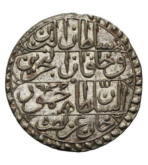 Empire Ottoman En Tunisie by Ottoman Empire Tunisia Piastre Ah 1247 1831 Ad Mahmud Ii