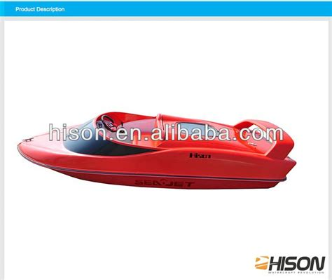 Hison Mini Jet Boat by Hison Worldwide Unique Small Aluminum Row Boats For Sale