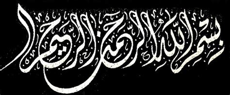 dans la cuisine de de la calligraphie en tunisie et ailleurs