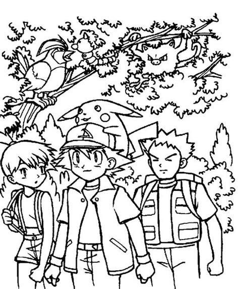 ash ketchum  friends  pokemon coloring page coloring sky