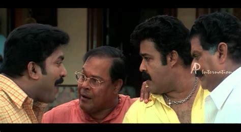 vamanapuram bus route malayalam  innocent mohanlal stops lakshmi gopalaswamys