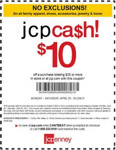 jcp coupons 2017 2018 best cars reviews
