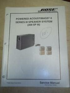 Bose Acoustimas Speaker System Wiring by Bose Service Manual Powered Acoustimass 5 Series Iii