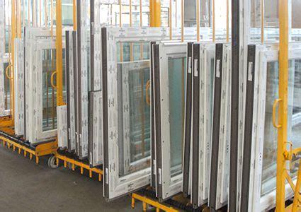 Fenster Restposten kaufen » Preise wie im Lagerverkauf