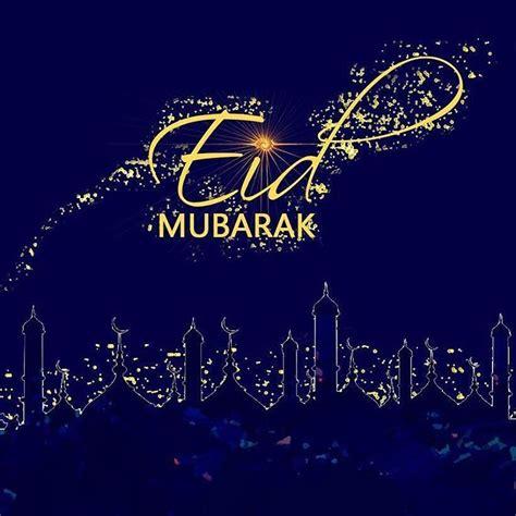 eid mubarak happy eid mubarak eid images eid ul adha