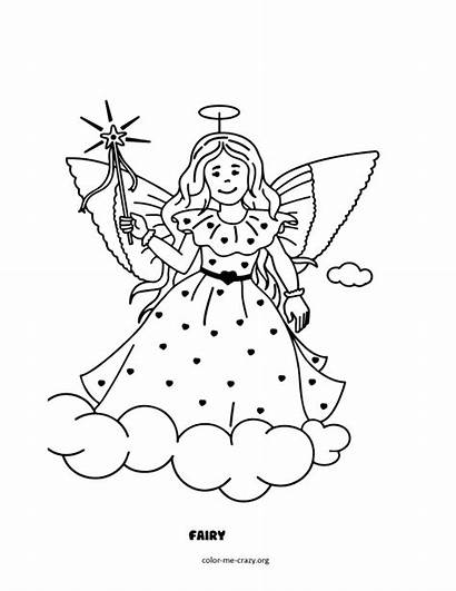 Things Printable Favorite Coloring Pages
