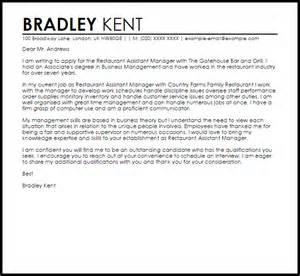 exle cover letter for restaurant supervisor position