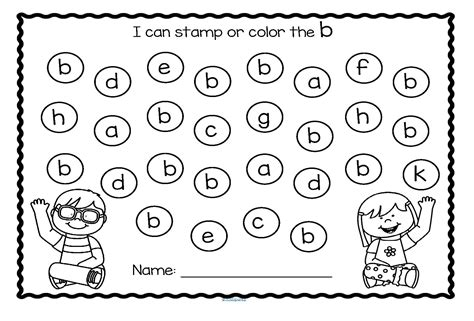 Letter Recognition Az Lower Case Printables