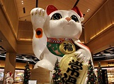 Aeon Mall Tokoname at Aichi   Japan National Tourism Organization (JNTO)