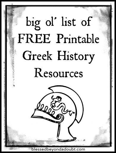 Troy University Lesson Plan Template by 25 Best Ideas About Ancient Greece Lessons On Pinterest