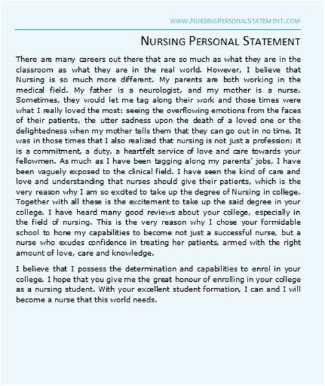 nursing personal statement sles