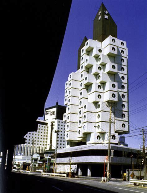MORE ABOUT: Nakagin Capsule Tower ? Tokyo, Japan