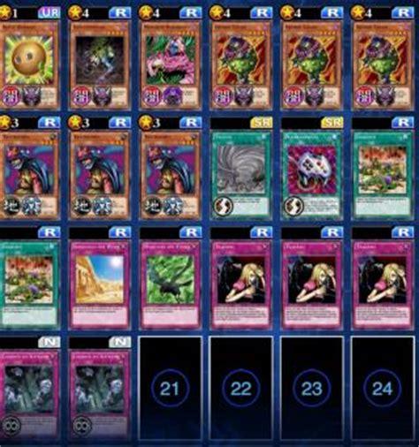 best exodia deck duel links clown deck recipe yugioh duel links gamea