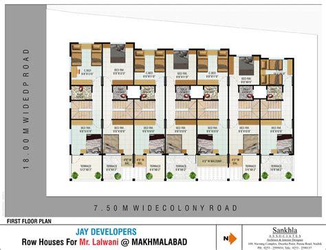row home plans row house plans studio design gallery best design