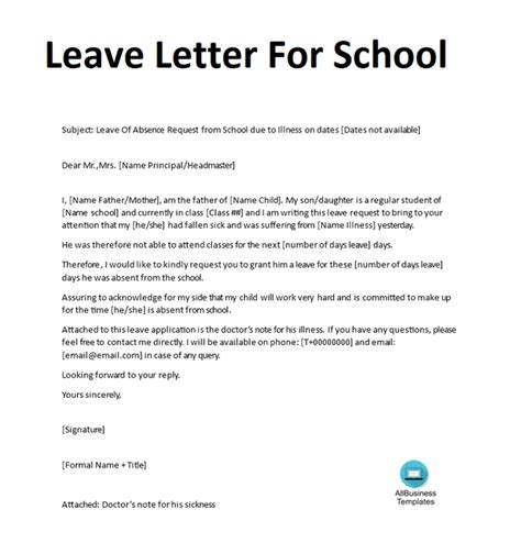 write  excuse letter   absent  school