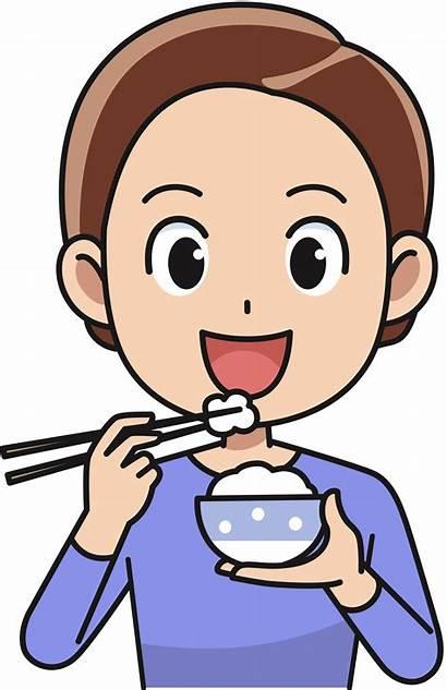Eating Eat Clipart Rice Transparent Cartoon Makan