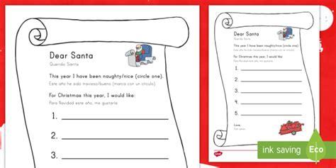 letter  santa present list writing template  english