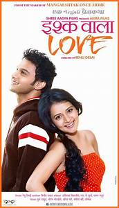 ishq wala love movie - DriverLayer Search Engine