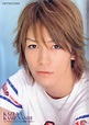 At the touch of love, everyone becames a poet: Kamenashi ...