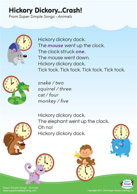 hickory dickory crash lyrics poster simple 373 | lyrics poster hickory dickory crash