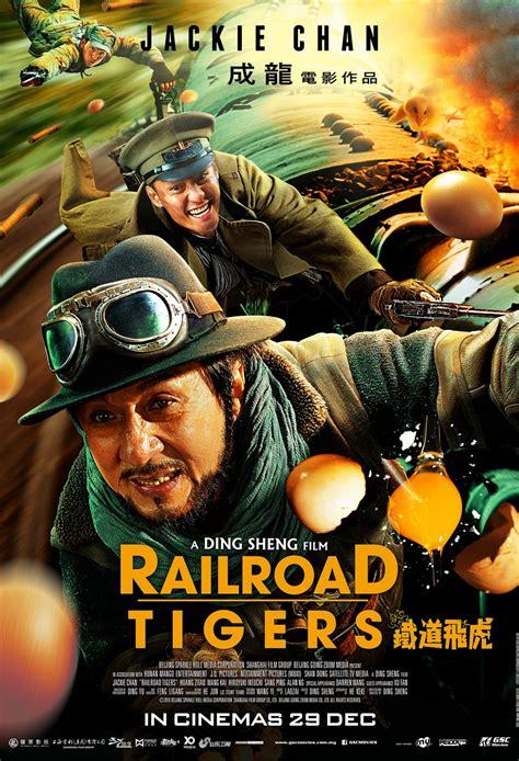 railroad tiger gsc movies