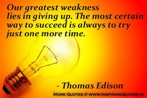 thomas edison inspirational quotes wallpapers thomas