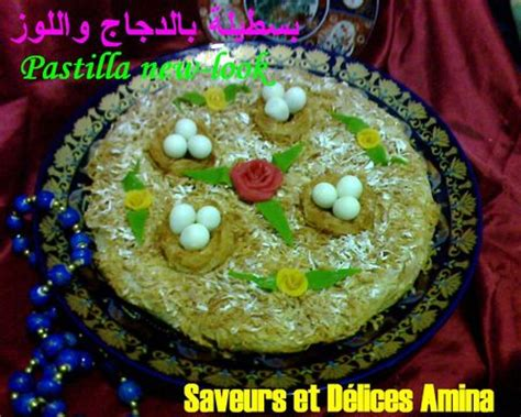 cuisine de basma la cuisine marocaine halawiyat