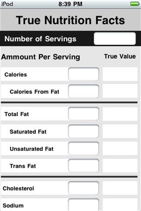 blank nutrition label template word freeware nutrition label template