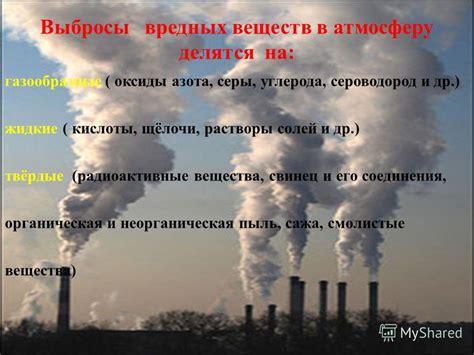 Отравление газом действие на организм что делать при признаках лечение последствия и профилактика