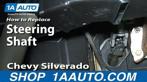 fix clunking steering shaft   silverado sierra suburban tahoe yukon youtube