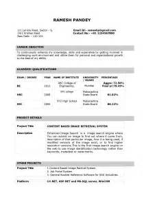resume format in word india free teacher resume templates microsoft word template design