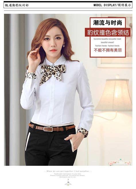jual celana bahan kerja jual baju kerja wanita agar tetap gaya toko jual baju