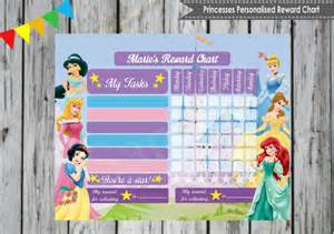 printable reward charts for 6 to 12 years omg