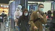 口罩能自帶出境? 關務署:數量合理就沒問題 - 華視新聞網
