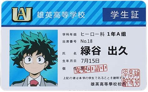 There isn't a lot of designs for my favourite tape boy so the fact that i got a really cool student id with him is incredible! Amazon.com : WerNerk Anime My Hero Academia Character ID ...