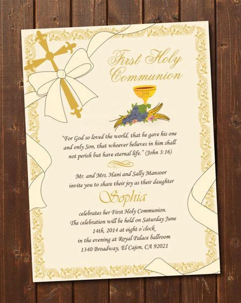 Printable First Holy Communion Invitation/E Card/First