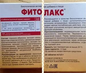 Диета похудеть на 5 ru за 10 дней