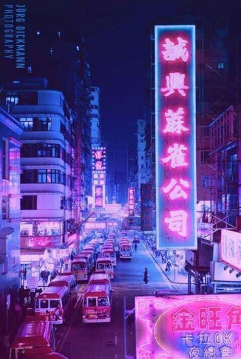 china neon lights neon aesthetic purple