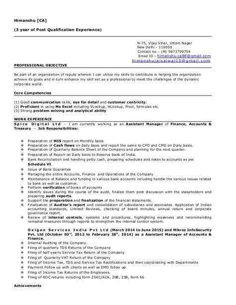 Upload Resume For In Delhi by Resume