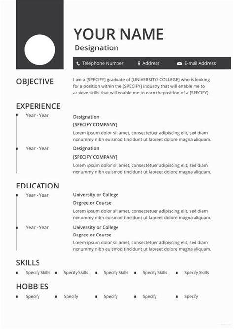 46+ Blank Resume Templates - DOC, PDF   Free & Premium Templates