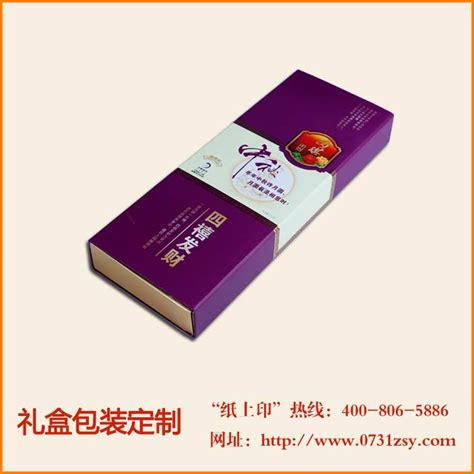 长沙中秋礼盒包装定制厂_月饼包装礼盒_长沙纸上印包装印刷厂(公司)