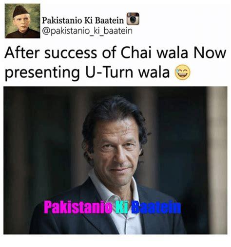 Pakistani Memes - 25 best memes about pakistani pakistani memes